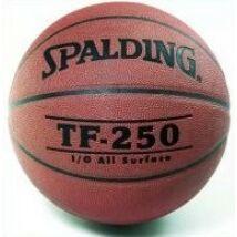Kosárlabda SPALDING TF 250 - 5-ös méret