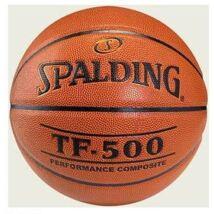 Kosárlabda, 6-s méret SPALDING TF 500